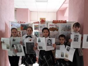 портреты с разных классов