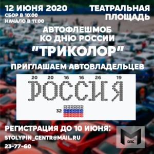 IMG-20200605-WA0034